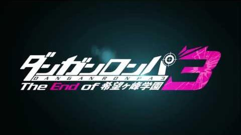 Danganronpa 3 The End of Hope's Peak Academy OST 1 - 22