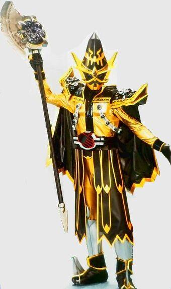 Golden Magician Weapon