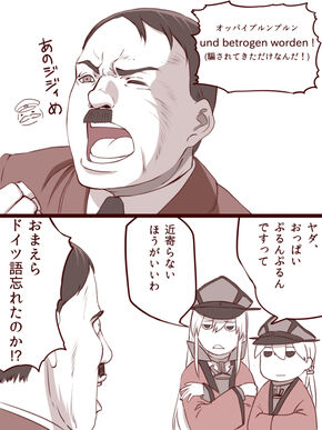 Admiral adolf hitler bismarck and prinz eugen der untergang and kantai collection drawn by ishii hisao 0a6d3a4fcef259e08c4a2f09521a5b0b