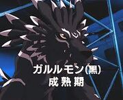 BlackGarurumon 2