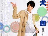 Sento Kiryu/Kamen Rider Build