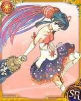 Naruko Aoba Card 18