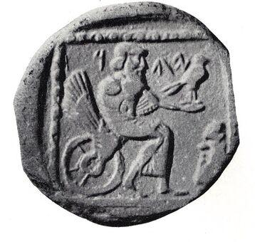 632px-Zeus Yahweh