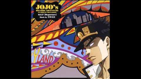 JoJo's Bizarre Adventure Stardust Crusaders OST - Wind in the Wilderness