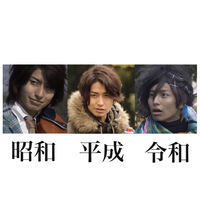 The 3 superhero faces of Kouhei Takeda Showa Heisei Reiwa Otoya Kurenai Kazumi Sawatari Masao Kurenai