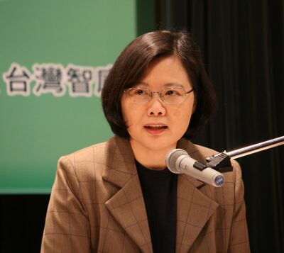 Tsai Ing-wen 2009