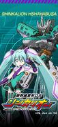 Hatsune-Miku-and-Shinkalion-H5-Hayabusa