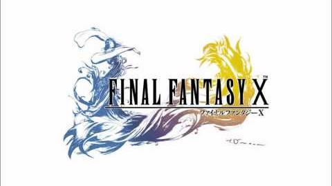 Final Fantasy X Soundtrack - Palace of Ordeals