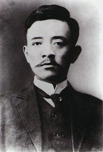 Sung Chiao-jen