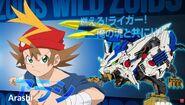 Arashi (Zoids anime)