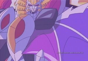 Galvatron shield
