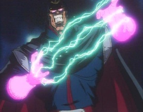 Bison electric attack