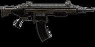 Icon Weapon Common LMG001 256x128