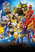 Four Sacred Beasts (Hero of Robots)