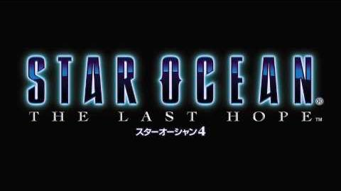 (3-03) Star Ocean The Last Hope Soundtrack - Whistle on the Wind (Tearful Mix)