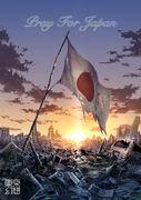Pray.For.Japan.full.480257