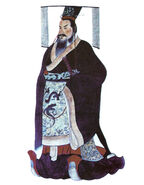 Qinshihuang-0