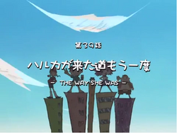 EP39 Title Card
