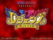 Legendz Anime Title Card