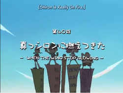 EP40 Title Card