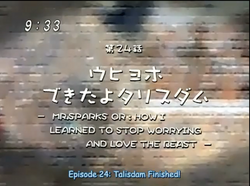 Ep.24 title