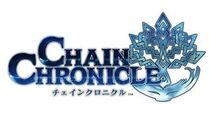 Chain Chronicle Logo