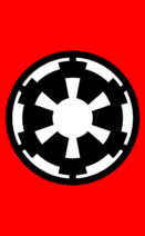 Banner of the Galactic Empire