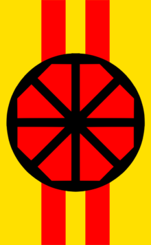 Banner of the Grand Empire