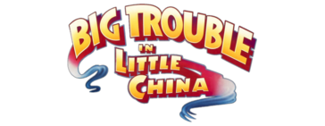Big Trouble in Little China Logo
