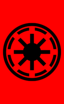 Banner of the Galactic Republic