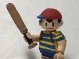 Ness (MassivleyUnkn0wn)