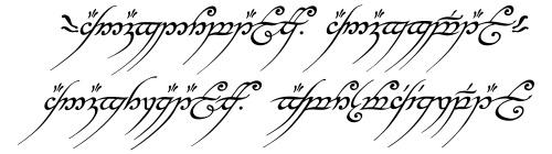 Ring Inscription