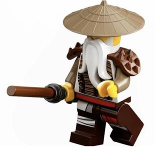 Helden Wu