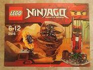 Ninja Außenposten