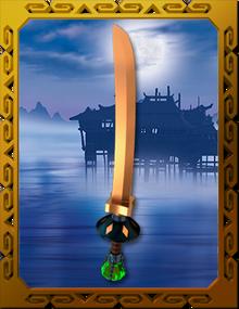 Schwert des Heiligtums