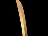 Schwert der Prophezeiung
