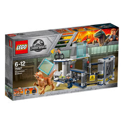 75927 Stygimoloch Breakout Box