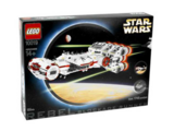 10019 Rebel Blockade Runner