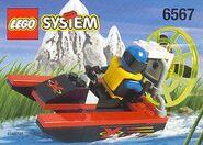 6567 Speed Splash