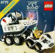 6770 Light & Sound Magma Carrier