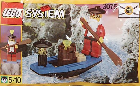 File:3075 Ninja Master's Boat.jpg