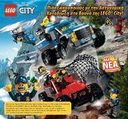 Κατάλογος προϊόντων LEGO® για το 2018 (πρώτο εξάμηνο) - Σελίδα 060