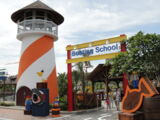 Boating School (Malaysia)