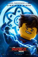 The LEGO Ninjago Movie Poster Jay 2