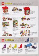 2001년 7월 신제품 레고® 카탈로그 - 페이지 3