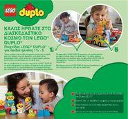 Κατάλογος προϊόντων LEGO® για το 2018 (πρώτο εξάμηνο) - Σελίδα 027