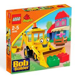 3595 Box