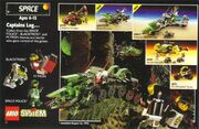 1992 SPII Catalog Page