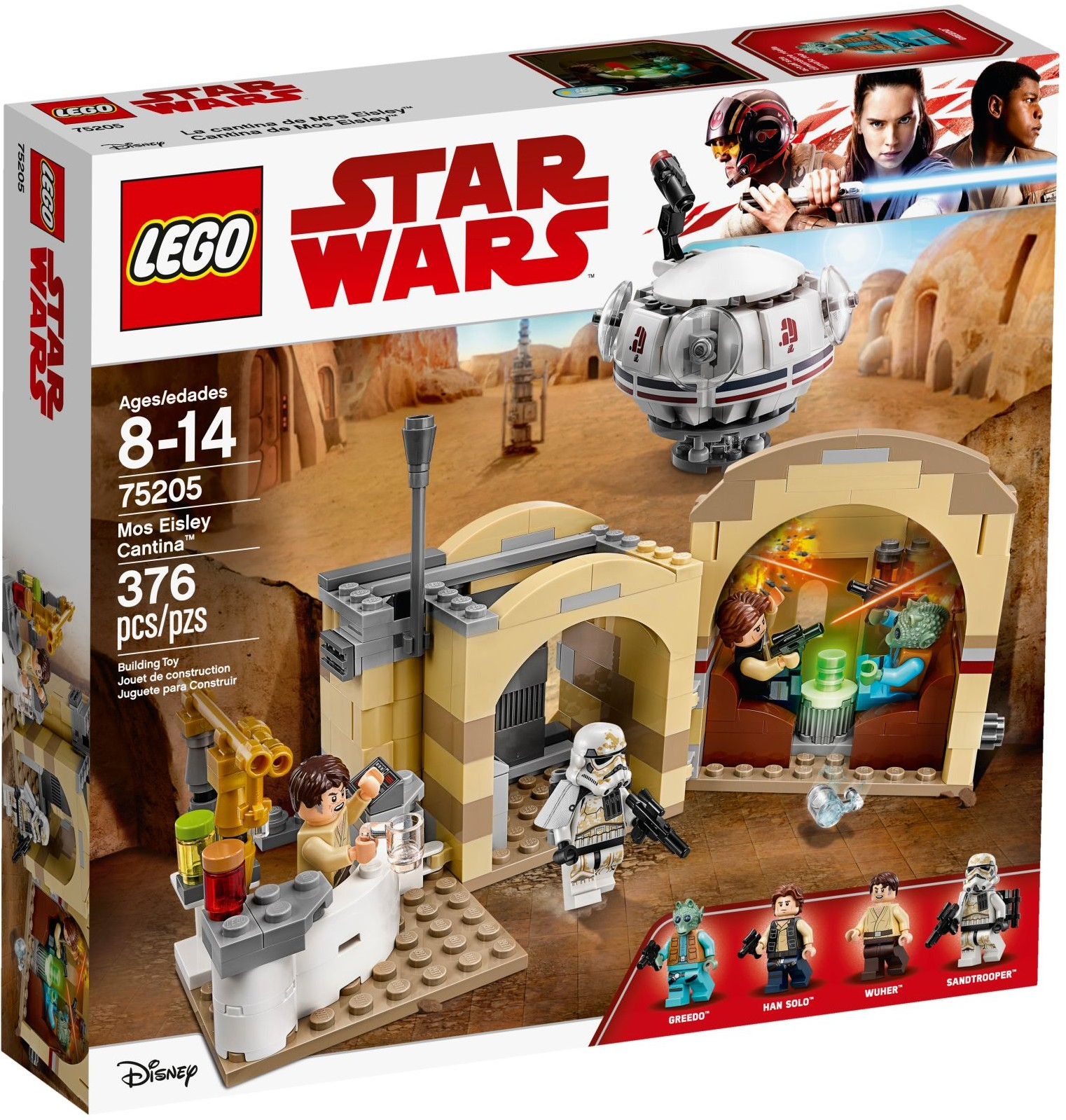 75205. LEGO Star Wars Mos Eisley Cantina