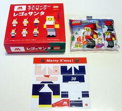 2878 Santa Claus Mos Burger Gift Box 3